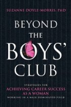 Beyond the Boys Club